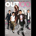 Ricky Martin And Julianne Moore Celebrate <em>Out Magazine's</em> 200th Issue
