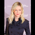 Kirsten Dunst Gets Extended Restraining Order Against French Stalker