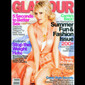 Carrie Underwood Covers <em>Glamour</em>, Dishes On Music And Her Man