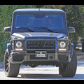 "<em><span class=""exclusive"">EXCLUSIVE PHOTOS</span></em> - Kanye West Goes For A Drive Without Baby Mama Kim Kardashian"