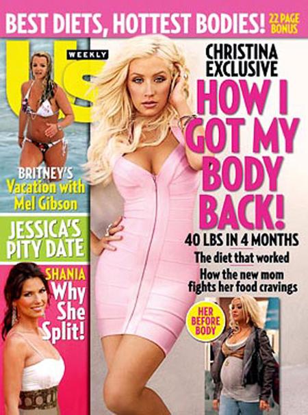 Christina Aguilera xtinabrasize.jpg