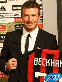 David Beckham BeckhamMilan2.jpg