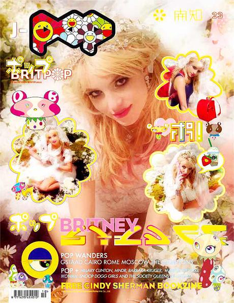 britneypop1.jpg