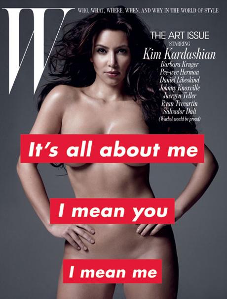 kimkardashiancrieswmagazine.jpg