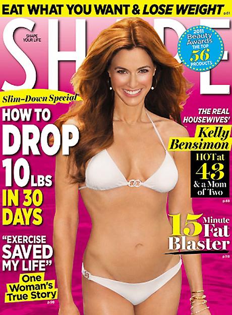 KellyBensimonShapeMagazine460.jpg