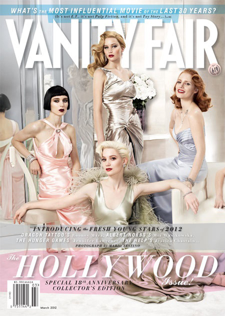full-march-cover-vf-main.jpg
