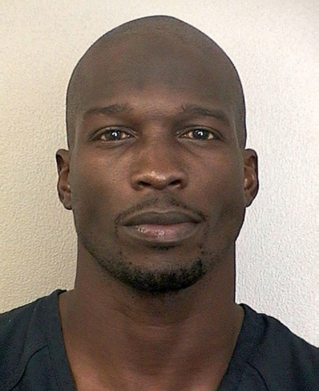 1344784396_chad-ochocinco-johnson-arrested_1.jpg