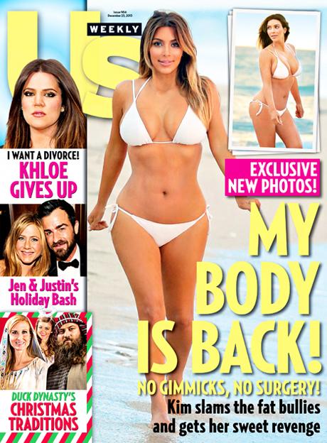 kim-kardashian-460-cover.jpg